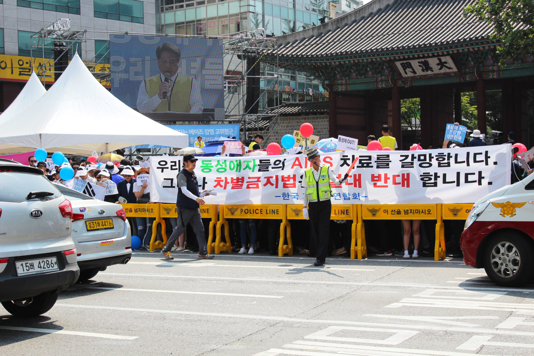 seoul pride photo essay policy forum image by mariam koslay