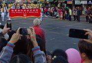 2015_Chiayi_City_International_Band_Festival,_Parade,_Wufeng_North_Road_near_Minzu_Road_(Taiwan) (2)