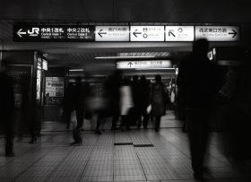 japan-airport-1800